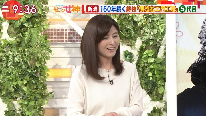2017年10月18日宇賀なつみの画像80枚目