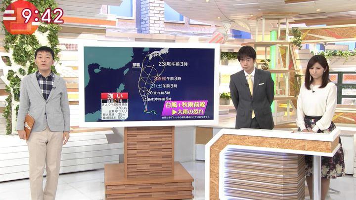 2017年10月18日宇賀なつみの画像87枚目