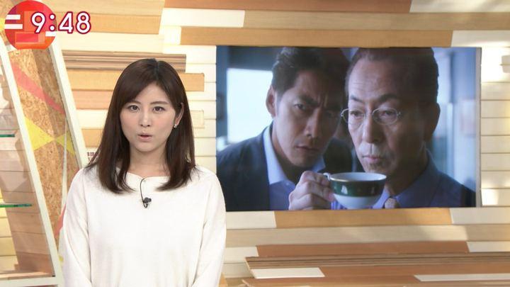 2017年10月18日宇賀なつみの画像89枚目