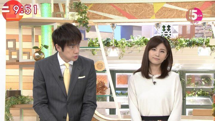 2017年10月18日宇賀なつみの画像93枚目