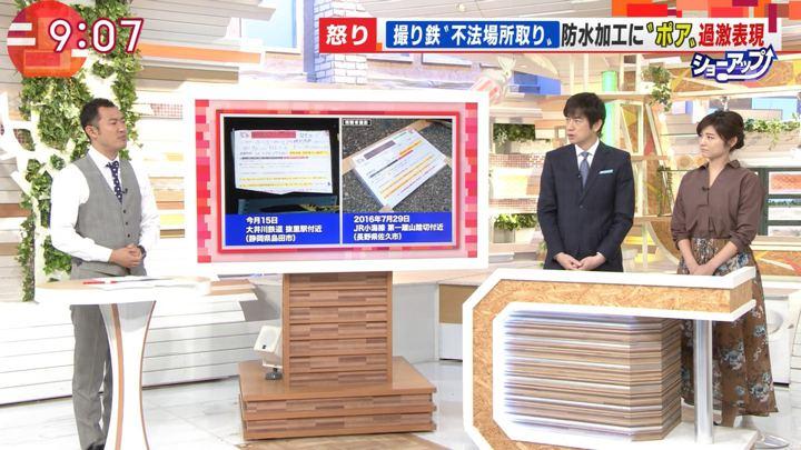 2017年10月19日宇賀なつみの画像16枚目