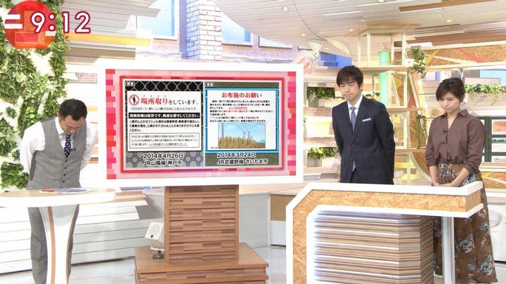 2017年10月19日宇賀なつみの画像20枚目