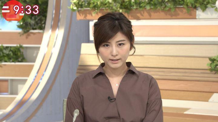 2017年10月19日宇賀なつみの画像23枚目