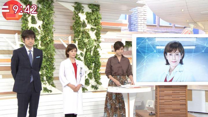 2017年10月19日宇賀なつみの画像29枚目