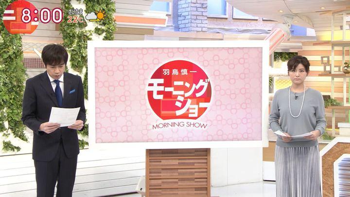 2017年10月23日宇賀なつみの画像04枚目