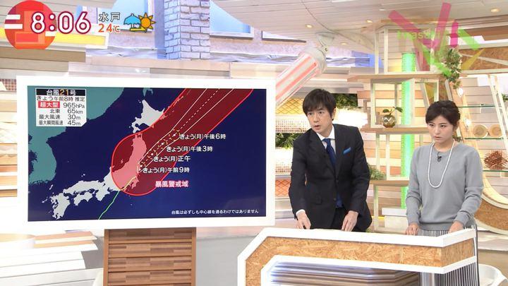 2017年10月23日宇賀なつみの画像06枚目