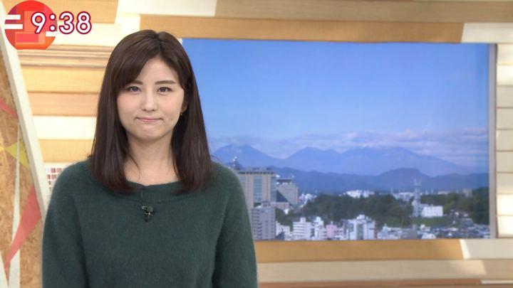 2017年10月31日宇賀なつみの画像27枚目