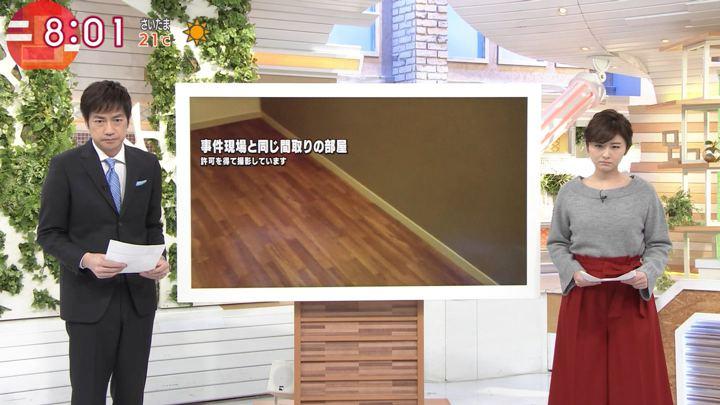 2017年11月02日宇賀なつみの画像03枚目