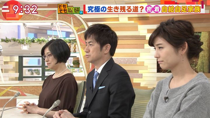 2017年11月02日宇賀なつみの画像11枚目