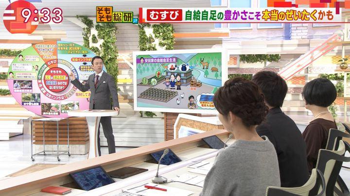 2017年11月02日宇賀なつみの画像13枚目