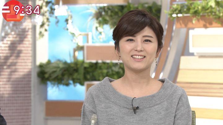 2017年11月02日宇賀なつみの画像16枚目