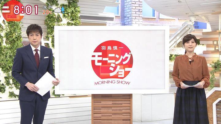 2017年11月03日宇賀なつみの画像01枚目