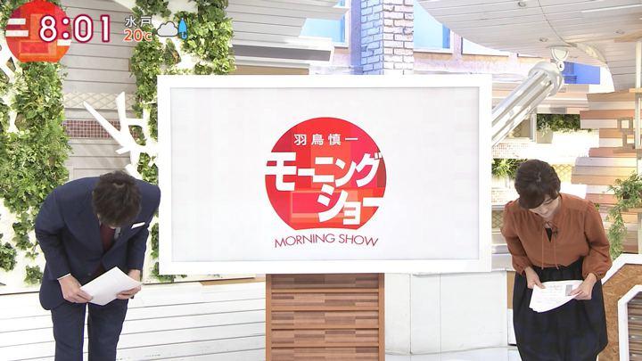 2017年11月03日宇賀なつみの画像02枚目