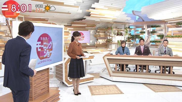 2017年11月03日宇賀なつみの画像04枚目