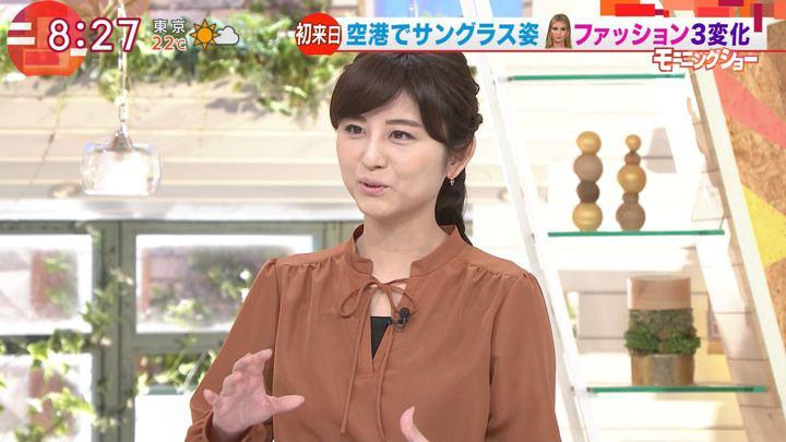 2017年11月03日宇賀なつみの画像09枚目