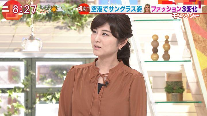 2017年11月03日宇賀なつみの画像10枚目
