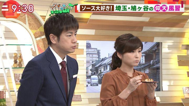 2017年11月03日宇賀なつみの画像18枚目