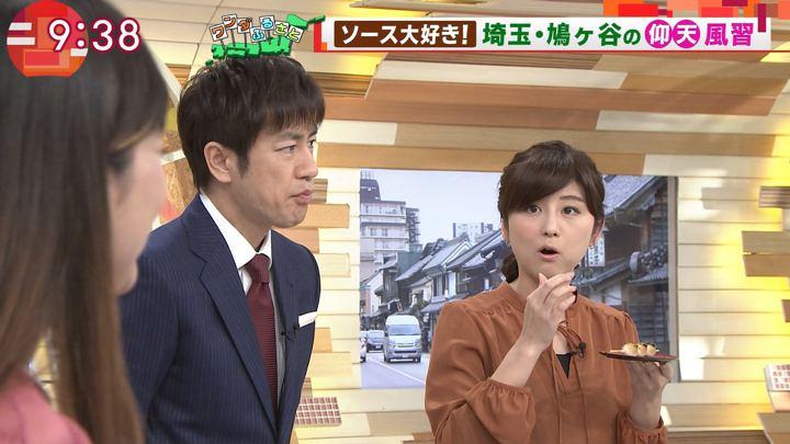 2017年11月03日宇賀なつみの画像19枚目