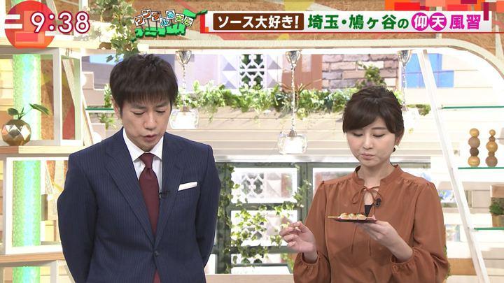 2017年11月03日宇賀なつみの画像21枚目