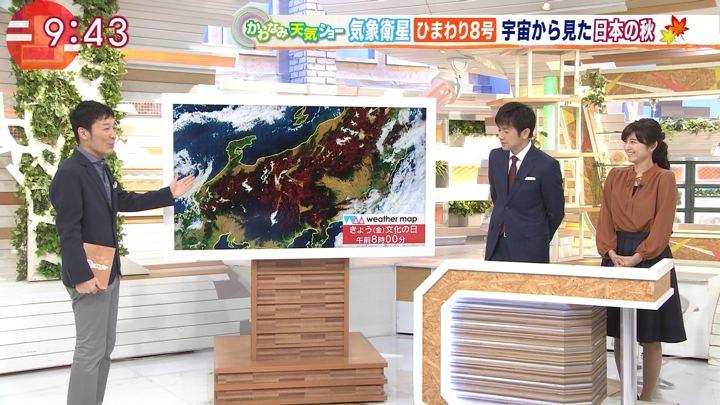 2017年11月03日宇賀なつみの画像29枚目