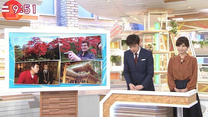 2017年11月03日宇賀なつみの画像31枚目