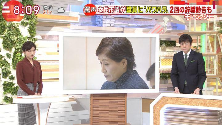2017年11月08日宇賀なつみの画像06枚目