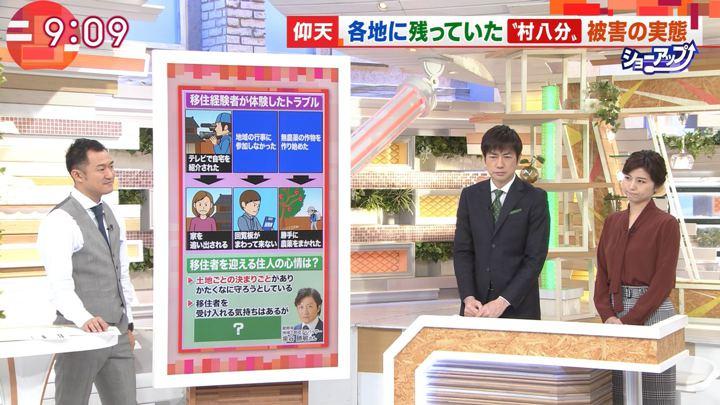 2017年11月08日宇賀なつみの画像13枚目