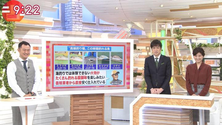 2017年11月08日宇賀なつみの画像17枚目