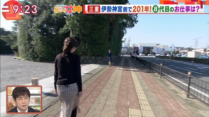 2017年11月08日宇賀なつみの画像19枚目