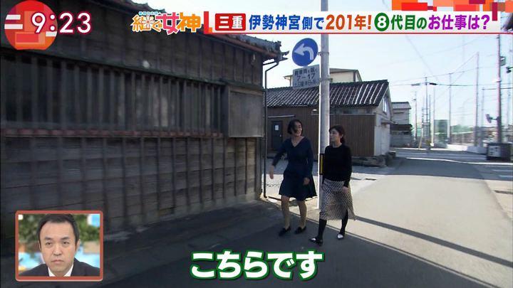 2017年11月08日宇賀なつみの画像21枚目