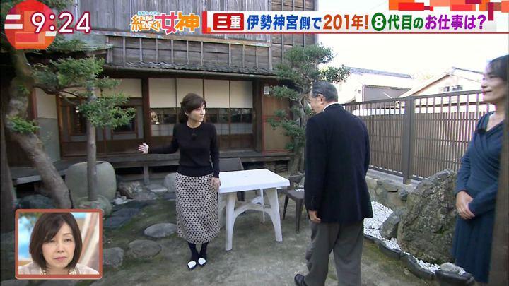 2017年11月08日宇賀なつみの画像22枚目