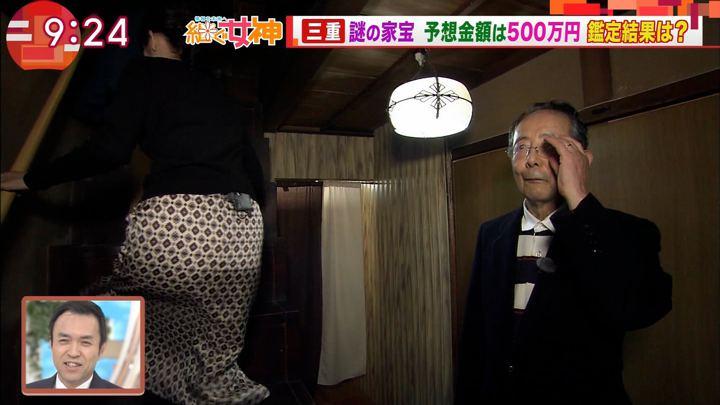2017年11月08日宇賀なつみの画像25枚目