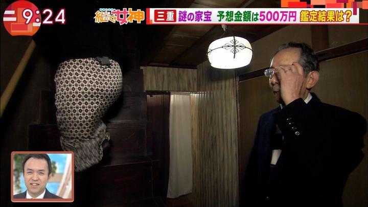 2017年11月08日宇賀なつみの画像26枚目