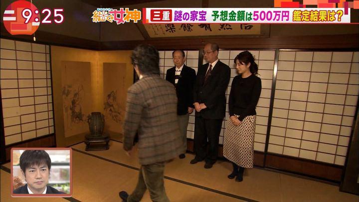 2017年11月08日宇賀なつみの画像33枚目