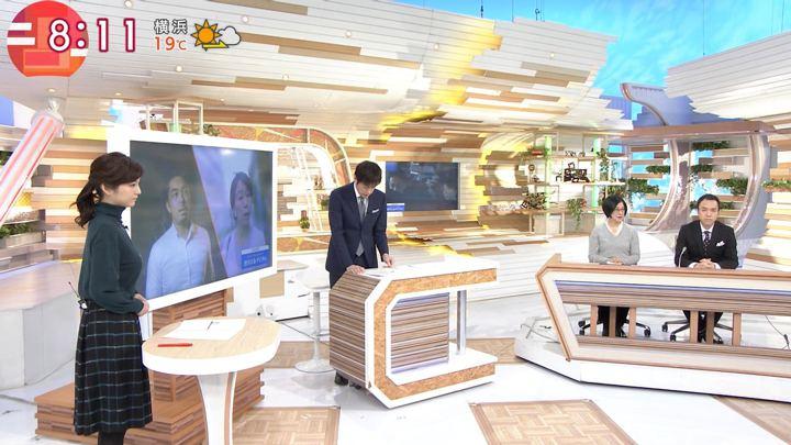 2017年11月09日宇賀なつみの画像14枚目