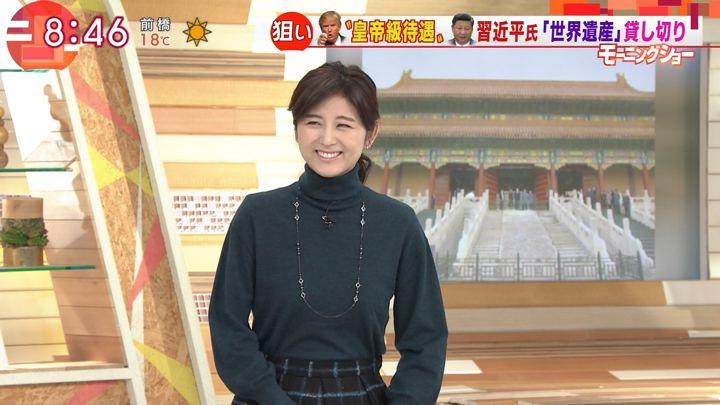 2017年11月09日宇賀なつみの画像21枚目
