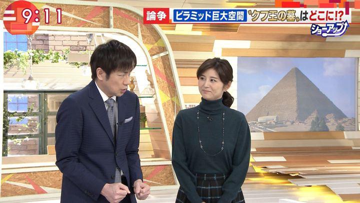 2017年11月09日宇賀なつみの画像23枚目