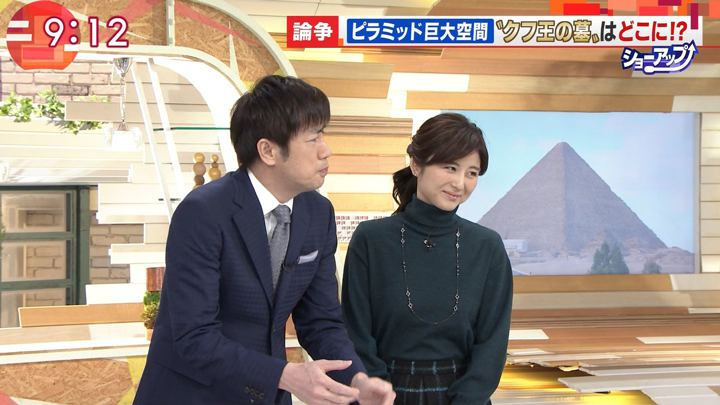 2017年11月09日宇賀なつみの画像25枚目