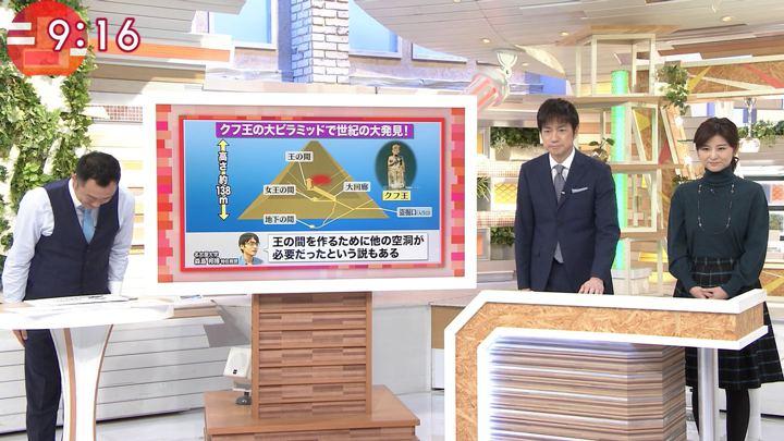 2017年11月09日宇賀なつみの画像28枚目