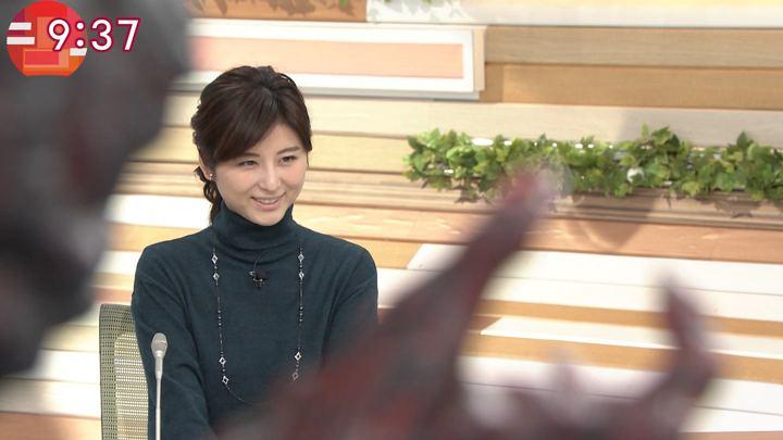2017年11月09日宇賀なつみの画像30枚目