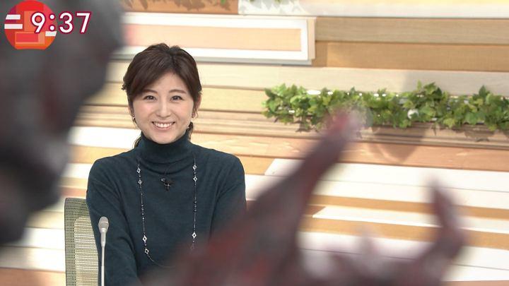 2017年11月09日宇賀なつみの画像32枚目