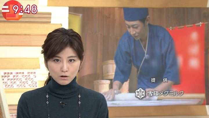 2017年11月09日宇賀なつみの画像37枚目