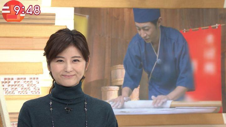 2017年11月09日宇賀なつみの画像38枚目