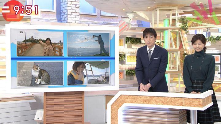 2017年11月09日宇賀なつみの画像39枚目