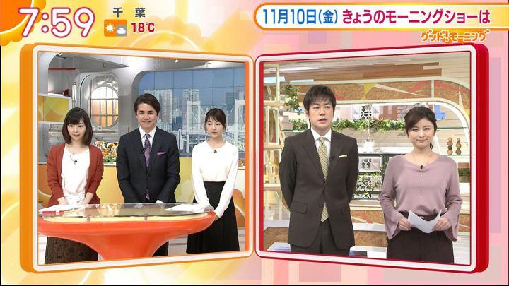 2017年11月10日宇賀なつみの画像01枚目