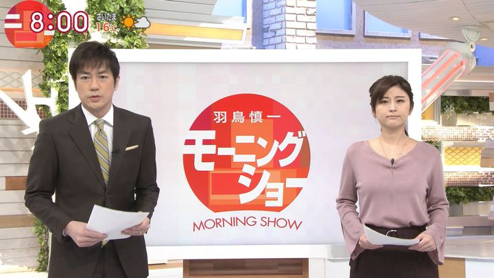 2017年11月10日宇賀なつみの画像03枚目