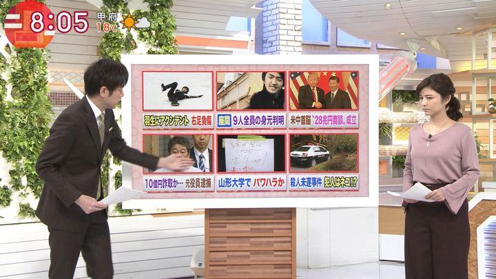 2017年11月10日宇賀なつみの画像08枚目
