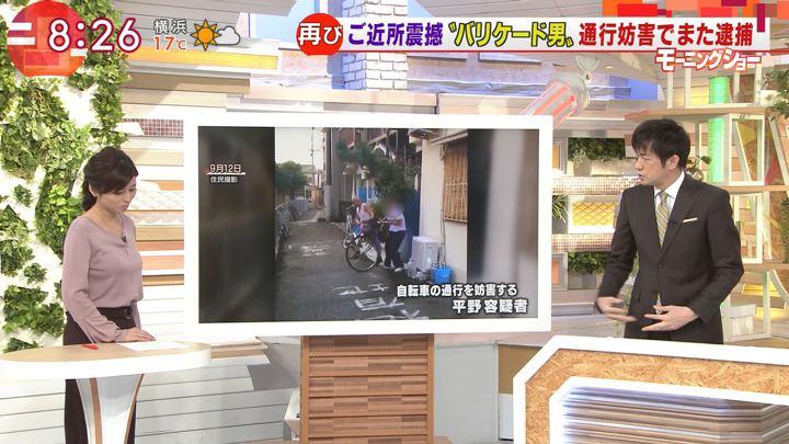 2017年11月10日宇賀なつみの画像10枚目