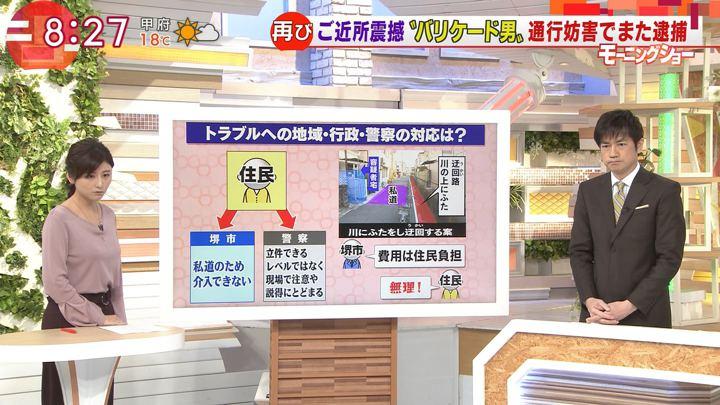 2017年11月10日宇賀なつみの画像11枚目