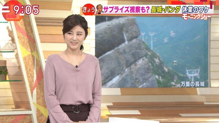 2017年11月10日宇賀なつみの画像17枚目